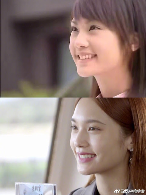 Rainie Yang Then and Now