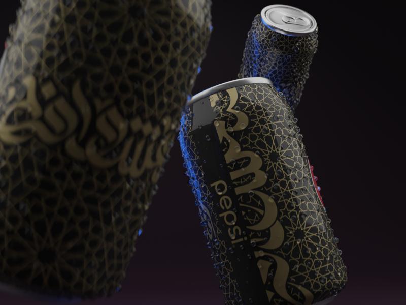 Pepsi Arabic Concept Can