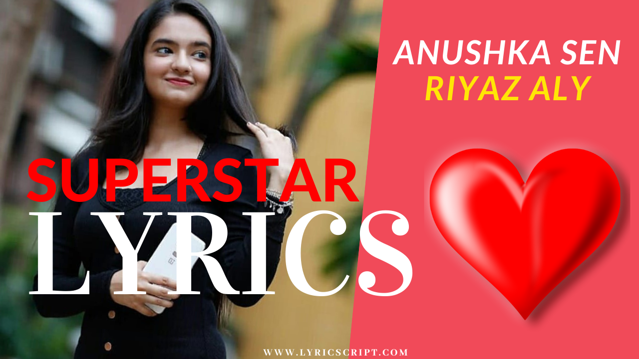 Superstar Song Lyrics