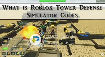 لعبة Tower defense Simulator