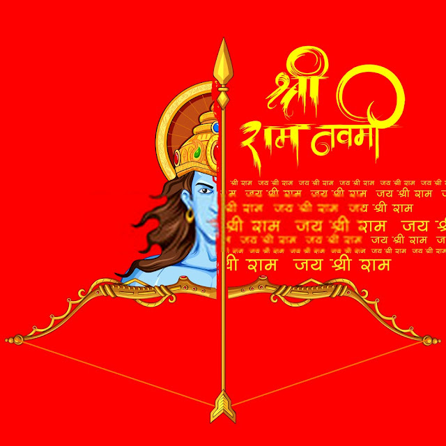 Shree Ram Navami images