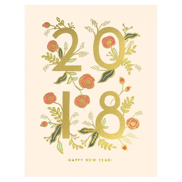 Baú da Web Cartão Ano Novo 2018 para imprimir ou baixar