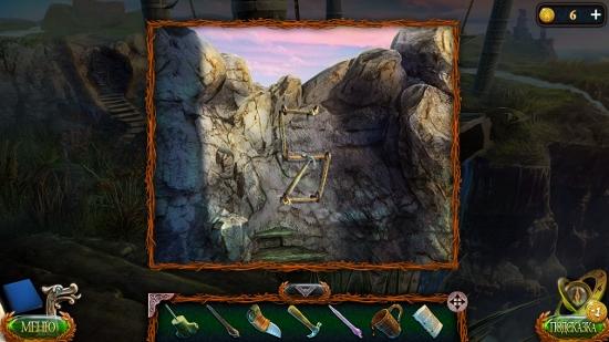 установлена лестница в скале в игре затерянные земли 4 скиталец