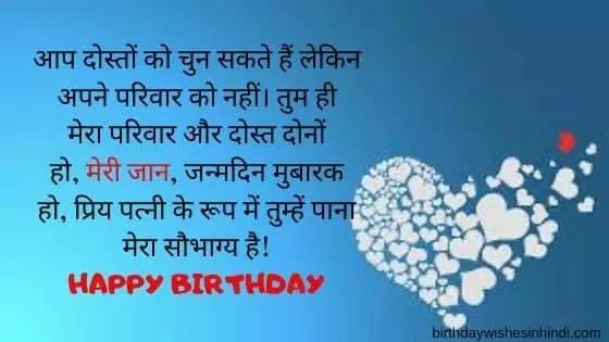 https://www.birthdaywishesinhindi.com/