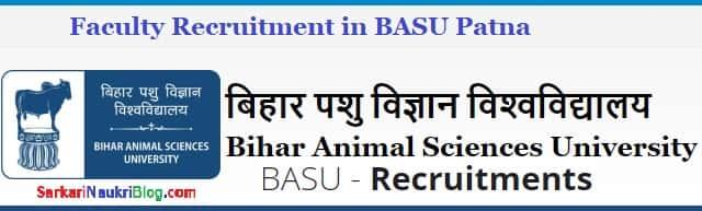 BASU Patna Faculty Vacancy Recruitment 2019