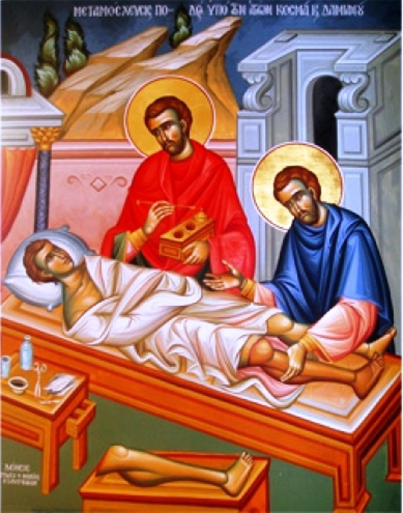 Οι Άγιοι Ανάργυροι Κοσμάς και Δαμιανός πραγματοποίησαν την πρώτη μεταμόσχευση ποδιού στην ιστορία..
