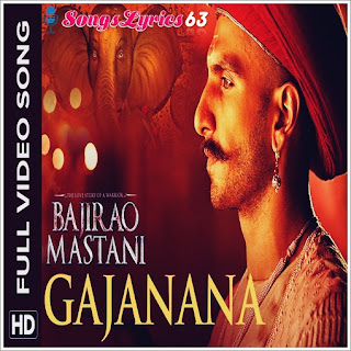 Gajanana Lyrics Bajirao Mastani [2015]