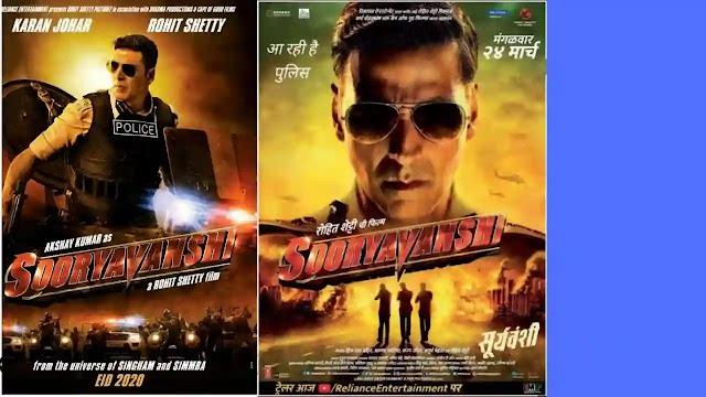 Suryavanshi Full Movie Download 2020 working 100% with HD
