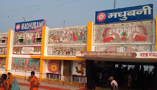 madhubani-railway-station-won-second-on-beautiful-station