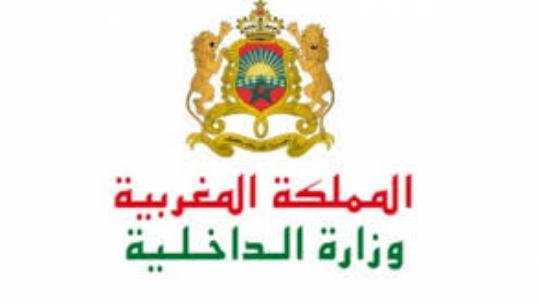 هام .. وزارة الداخلية تفتح باب التوظيف على 200 منصب