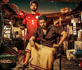 bigil-tamil-movie-download-smartclicksc