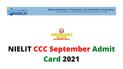 NIELIT CCC September Admit Card 2021