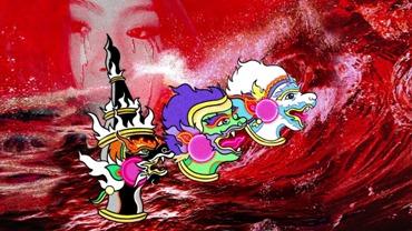 Sasuke Lyrics - Lil Uzi Vert   A1laycris