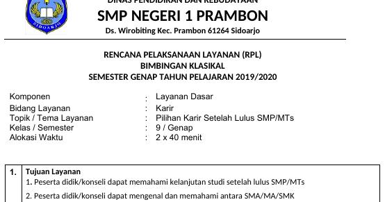 Rpl Bk 1 Lembar Untuk Smp Kelas 7 8 9 Bimbingan Konseling