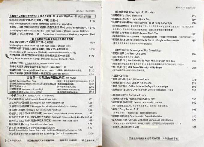 崔記小餐館-前鎮區港式飲茶推薦