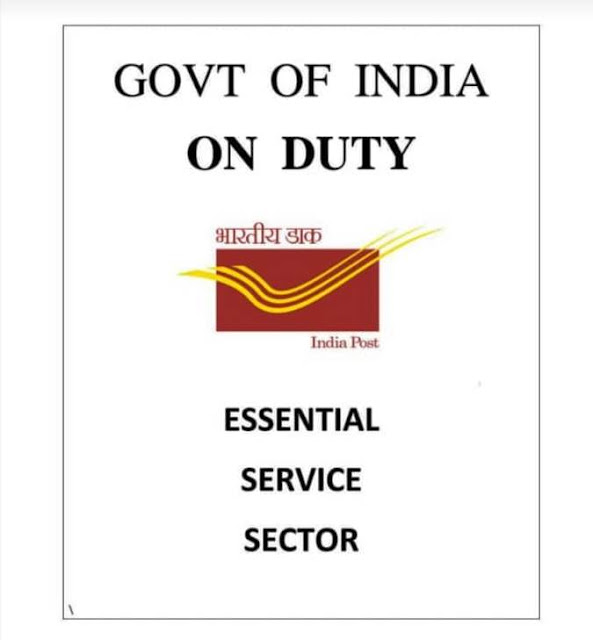 Temporary ID Card For Providing Essential Services During