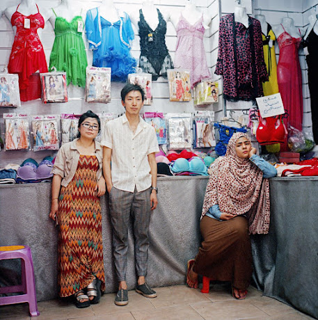 Chinese lingerie store in Asyut