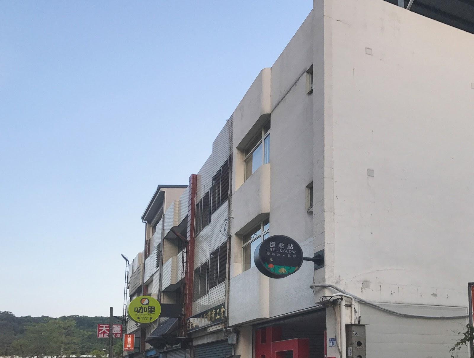 free slow hostel review cheap minsu hualien taiwan rh pekyj blogspot com