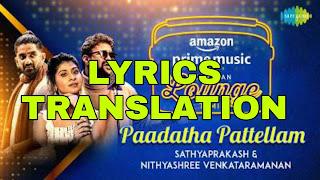 Paadatha Pattelam Lyrics Meaning in Hindi – Sathyaprakash & Nithyashree