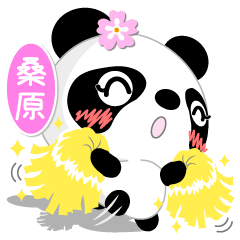 Miss Panda for KUWAHARA only [ver.1]