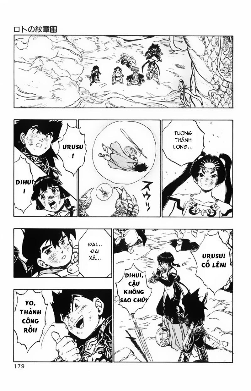 Dragon Quest: Emblem of Roto chapter 44 trang 37