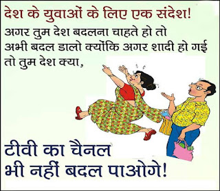 awesome jokes in hindi
