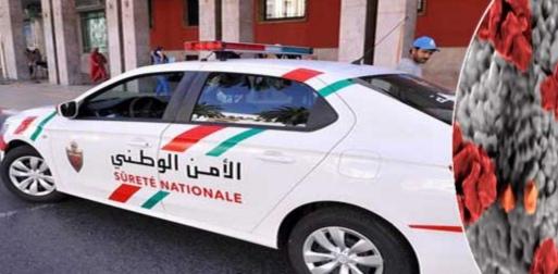 المغرب...الأمن الوطني تنفي بشكل قاطع، صحة التعليقات والتدوينات التضليلية  في المواقع التواصل الاجتماعي