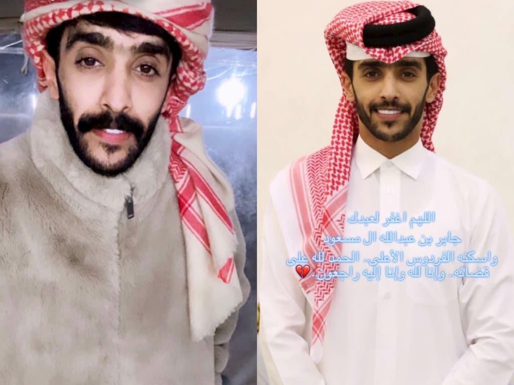 صدمة علي مواقع التواصل بعد خبر وفاة جابر آل مسعود المشهور القطري نتيجة أزمة قلبية مفاجئة