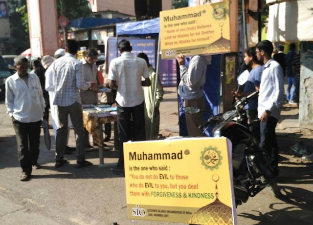 SIO Distributed books on Life of Prophet Muhammad (PBUH) on the occasion of his Birthday