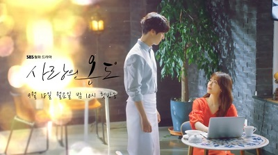 SINOPSIS Temperature of Love Episode 1 - Terakhir (UPDATE)