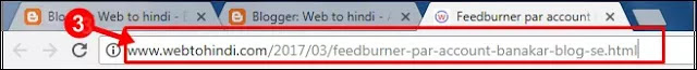 browser ke search tab me link ko copy kare