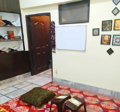 Khawaja Sira Quran School