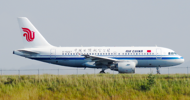 Airbus A319-100 having registration B-6227 of Air China at Taxiway of VNKT Airport
