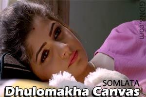 Dhulomakha Canvas - Sesh Songbad | Somlata & Srabanti