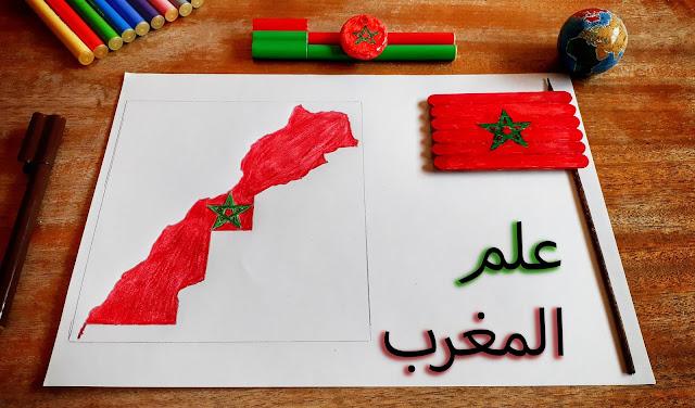 7#: رسم أعلام الدول على أعواد الخشب   المغرب