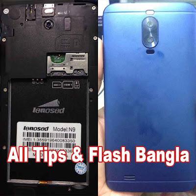 Lenosed N9 Flash File
