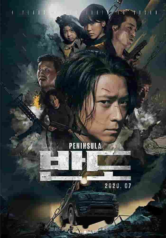 مشاهدة فيلم Train to Busan 2 2020 مدبلج اون لاين