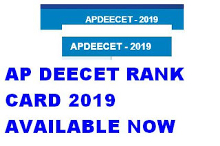 Manabadi AP DEECET Results 2019 Rank card available now @ apdeecet.apcfss.in 1