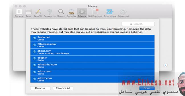 كيفية حذف ملفات تعريف الارتباط وبيانات موقع الويب المخزنة في Safari