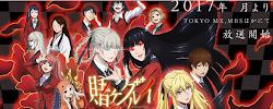 kakegurui anime nueva imagen personajes estreno gambler compulsive nuevo trailer oficial pagina serie ha mostrado sera cuyo fecha