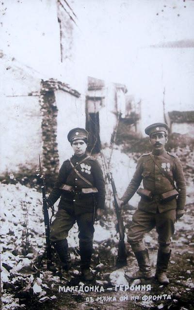 Donka and Stavre Ushlinovi during WW1