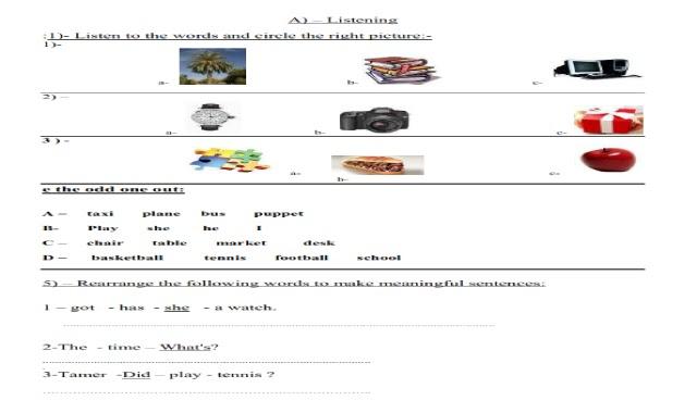 امتحان لغة انجليزية للصف الرابع الابتدائى الترم الثانى امتحان انجليزي رابعة ابتدائى ترم تانى