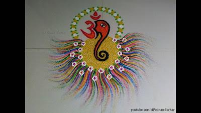 Easy Ganesh Rangoli Designs for Diwali