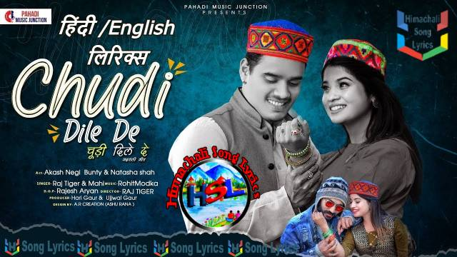 Chudi Dile De Lyrics - Raj Tiger & Mahi ~ Garhwali song 2021