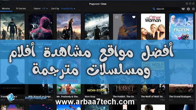 افضل مواقع لمشاهدة الافلام والمسلسلات مترجمة مجانا