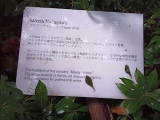 Massa Nakagawa氏 作品