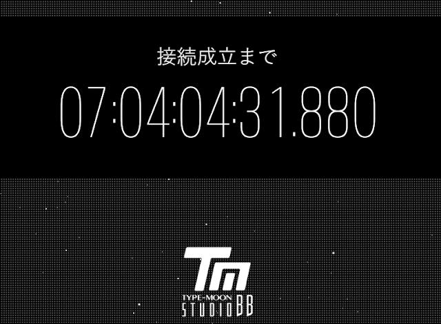 Conteo regresivo de Fate/Extra para su decimo aniversario
