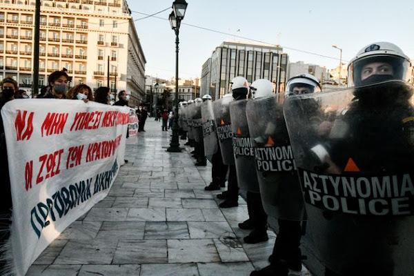 Υπόθεση Κουφοντίνα: Με το βλέμμα στο Δικαστήριο Λαμίας
