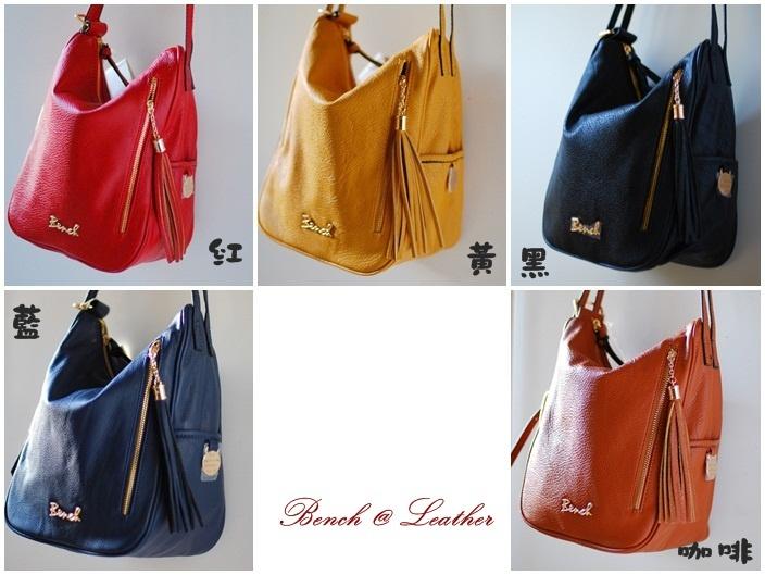 Bench 包包 - 里樂流行精品包包- 讓你享受平價的時尚