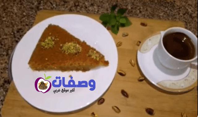 طريقه البسبوسه فاطمه ابو حاتي